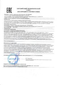 ЕАК, ТТК-БИЛДИНГ_page-0001